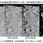 日々姿を変える月面の地形・四日間での変化