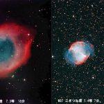 惑星状星雲3題・NGC7293、M27、M57