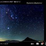 バーナードループが写った!2011年の星景写真