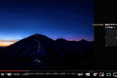 標高2900m・夜明けのオリオン