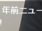天文トークライブまとめ7/12