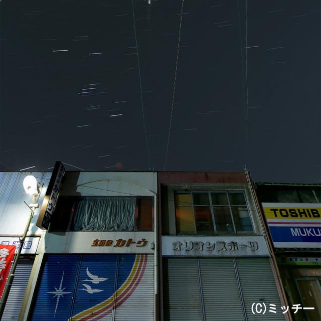 星景写真の可能性