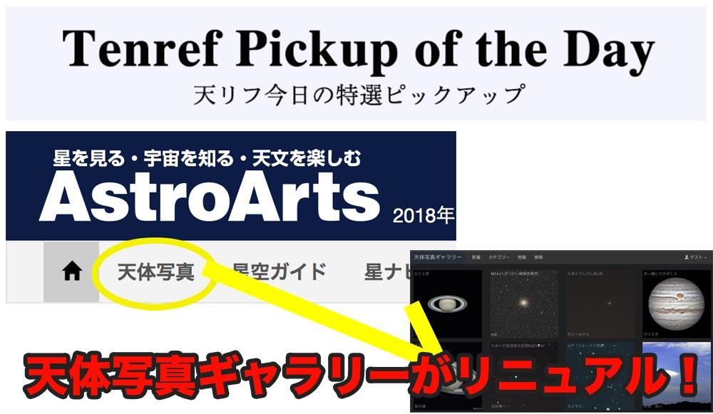 サイト紹介