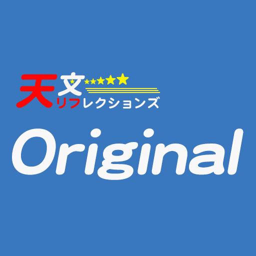 編集部発信のオリジナルコンテンツ
