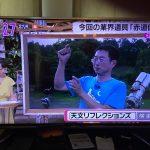アサデス(九州朝日放送)「木プロ・業界道具博覧会」で赤道儀を紹介