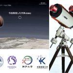 太陽系外縁天体の発見・観測技術の革新と新しいアイデア