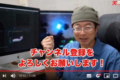 【星空動画へのいざない】本格?動画デビュー!「天リフVideo」始めました。