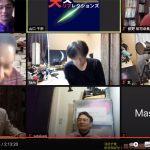 【まとめ】第1回日本全国天文ファンオンラインリレー