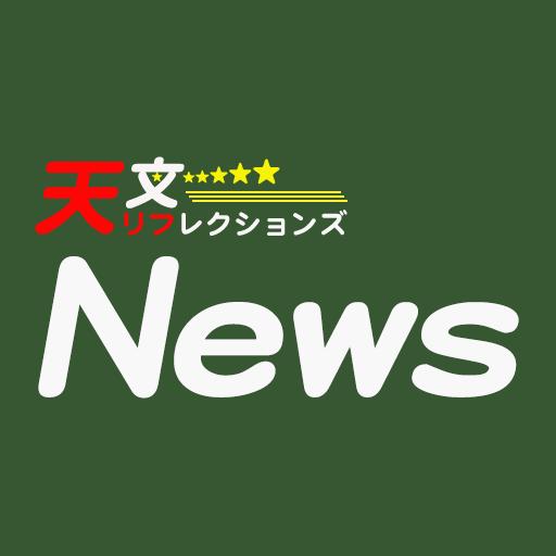 rect512_news